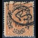 http://morawino-stamps.com/sklep/17605-large/imperium-osmaskie-osmanl-imparatorluu-25-nadruk.jpg