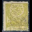 http://morawino-stamps.com/sklep/17607-large/imperium-osmaskie-osmanl-imparatorluu-62ca-.jpg