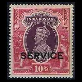 http://morawino-stamps.com/sklep/1761-thickbox/kolonie-bryt-india-100-dinst-nadruk.jpg