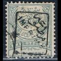 http://morawino-stamps.com/sklep/17613-large/imperium-osmaskie-osmanl-imparatorluu-64ab-nadruk.jpg