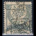 http://morawino-stamps.com/sklep/17617-large/imperium-osmaskie-osmanl-imparatorluu-66aa-nadruk.jpg