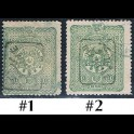 http://morawino-stamps.com/sklep/17619-large/imperium-osmaskie-osmanl-imparatorluu-74-nr1-2-nadruk.jpg