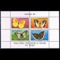 http://morawino-stamps.com/sklep/17657-large/turcja-turkiye-cumhuriyeti-bl-26.jpg