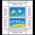 http://morawino-stamps.com/sklep/17663-large/cypr-polnocny-turecki-kuzey-kbrs-bl-14.jpg