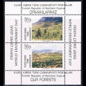 http://morawino-stamps.com/sklep/17665-large/cypr-polnocny-turecki-kuzey-kbrs-bl-15.jpg