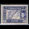 http://morawino-stamps.com/sklep/17699-large/imperium-osmaskie-osmanl-imparatorluu-633a.jpg
