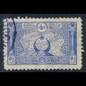 http://morawino-stamps.com/sklep/17701-large/imperium-osmaskie-osmanl-imparatorluu-634c-.jpg