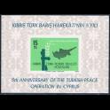 http://morawino-stamps.com/sklep/17709-large/cypr-polnocny-turecki-kuzey-kbrs-bl-1.jpg