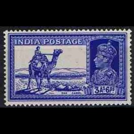 http://morawino-stamps.com/sklep/1771-thickbox/kolonie-bryt-india-153.jpg