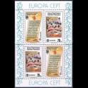 http://morawino-stamps.com/sklep/17713-large/cypr-polnocny-turecki-kuzey-kbrs-bl-3.jpg