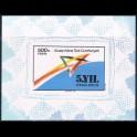 http://morawino-stamps.com/sklep/17717-large/cypr-polnocny-turecki-kuzey-kbrs-bl-7.jpg