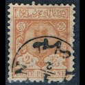 http://morawino-stamps.com/sklep/17747-large/persja-postes-persanes-78-.jpg