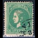 http://morawino-stamps.com/sklep/17763-large/serbia-srbija-18v-.jpg