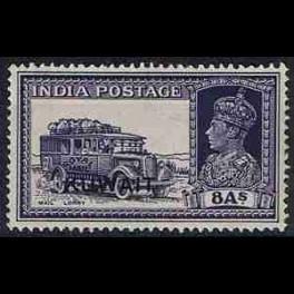 http://morawino-stamps.com/sklep/1783-thickbox/kolonie-bryt-india-45-nadruk.jpg