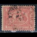 http://morawino-stamps.com/sklep/18005-large/wloska-poczta-w-egipcie-poste-khedevie-egiziane-17-iixaa-.jpg