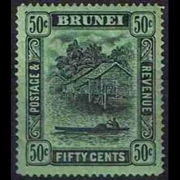 http://morawino-stamps.com/sklep/1839-thickbox/kolonie-bryt-brunei-53.jpg