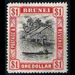 http://morawino-stamps.com/sklep/1847-thickbox/kolonie-bryt-brunei-68.jpg