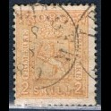 http://morawino-stamps.com/sklep/18602-large/norwegia-norge-6-.jpg