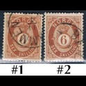 http://morawino-stamps.com/sklep/18620-large/norwegia-norge-20-nr1-2.jpg