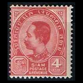 http://morawino-stamps.com/sklep/1869-thickbox/siam-chulalongkorn-33a.jpg