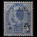 http://morawino-stamps.com/sklep/1873-large/siam-chulalongkorn-45-nadruk.jpg