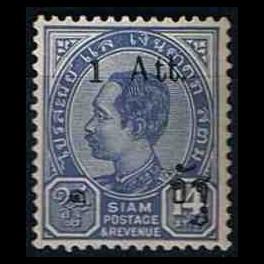 http://morawino-stamps.com/sklep/1873-thickbox/siam-chulalongkorn-45-nadruk.jpg