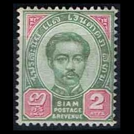 http://morawino-stamps.com/sklep/1875-thickbox/siam-rama-v-8.jpg