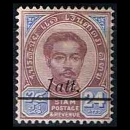 http://morawino-stamps.com/sklep/1877-thickbox/siam-rama-v-64-nadruk.jpg