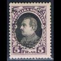 http://morawino-stamps.com/sklep/18786-large/albania-shqiperia-161a-nadruk.jpg