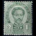 http://morawino-stamps.com/sklep/1879-large/siam-rama-v-7.jpg