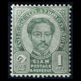 http://morawino-stamps.com/sklep/1879-thickbox/siam-rama-v-7.jpg