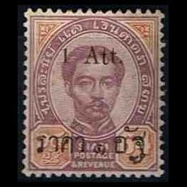 http://morawino-stamps.com/sklep/1881-thickbox/siam-rama-v-22i-nadruk.jpg