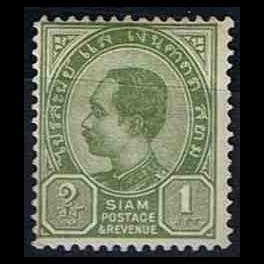 http://morawino-stamps.com/sklep/1883-thickbox/siam-chulalongkorn-v-28i.jpg