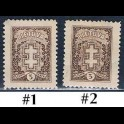 http://morawino-stamps.com/sklep/18932-large/litwa-lietuva-269-nr1-2.jpg