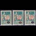 http://morawino-stamps.com/sklep/18954-large/lotwa-latvija-55-57.jpg