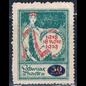 http://morawino-stamps.com/sklep/18956-large/lotwa-latvija-57.jpg