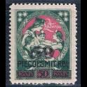 http://morawino-stamps.com/sklep/18964-large/lotwa-latvija-73-nadruk.jpg