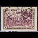 http://morawino-stamps.com/sklep/18984-large/lotwa-latvija-198b-.jpg