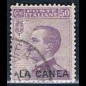http://morawino-stamps.com/sklep/19040-large/wloska-poczta-na-krecie-italiane-posta-all-estero-la-canea-11-nadruk.jpg