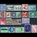 http://morawino-stamps.com/sklep/19166-large/japonia-nippon-zestaw-package-1.jpg