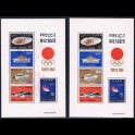 http://morawino-stamps.com/sklep/19172-large/japonia-nippon-bl73-.jpg