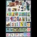http://morawino-stamps.com/sklep/19180-large/polska-zestaw-1-pelne-serie.jpg