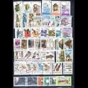 http://morawino-stamps.com/sklep/19182-large/polska-zestaw-2-pelne-serie.jpg
