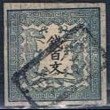 http://morawino-stamps.com/sklep/19188-large/japonia-nippon-2-i-x-.jpg