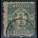 http://morawino-stamps.com/sklep/19194-large/japonia-nippon-13ax-.jpg