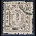 http://morawino-stamps.com/sklep/19196-large/japonia-nippon-15-.jpg
