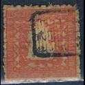 http://morawino-stamps.com/sklep/19198-large/japonia-nippon-7-x-.jpg
