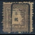 http://morawino-stamps.com/sklep/19200-large/japonia-nippon-8x-.jpg