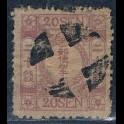 http://morawino-stamps.com/sklep/19202-large/japonia-nippon-14x-nr2.jpg