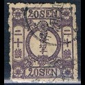 http://morawino-stamps.com/sklep/19204-large/japonia-nippon-14x-nr3.jpg